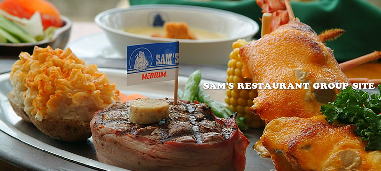 SAM'S RESTAURANT GROUP SITE